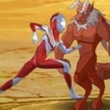 King Of Ultraman Invincible Edition
