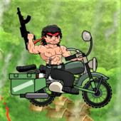 Rambo Bike
